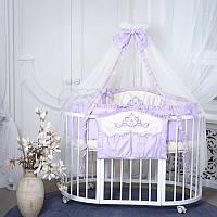 Детский постельный комплект из 7  элементов Mon Amie, лиловый, фото 1