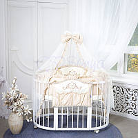 Детский постельный комплект из 7  элементов Mon Amie, бежевый, фото 1