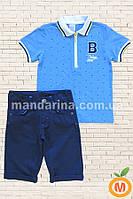 Футболка и шорты для мальчика 4-5 лет 110 размер