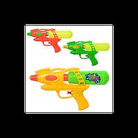 Водяной пистолет 2825