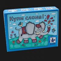"""Настольная игра """"Купи слона"""""""