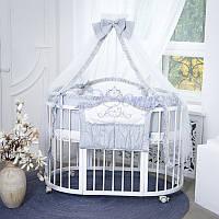 Детский постельный комплект из 7  элементов Mon Amie, серый, фото 1