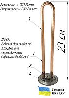 Прямой ТЭН для бойлера, 700w ,с местом под анод м6 GREPAN (Украина) Медь