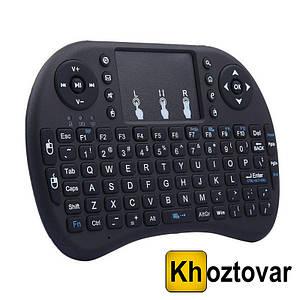 Бездротова міні-клавіатура Mini Keyboard i8