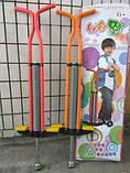 Дитячий тренажер джампер Пого Стік, палка -пригалка Pogo Stick, фото 3