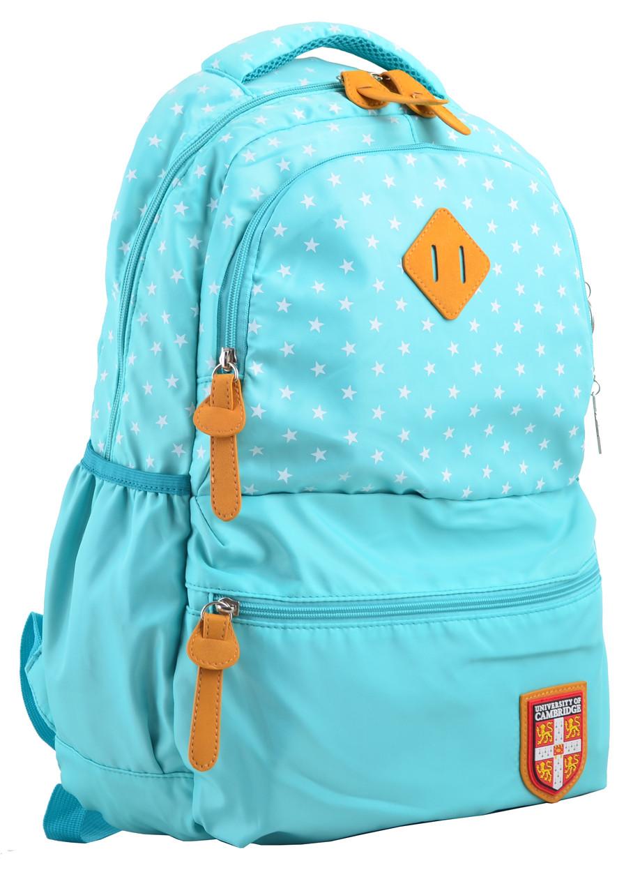 Рюкзак молодежный CA 144, 48*30*15, розовый