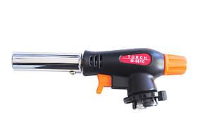 Автоматическая газовая горелка M-581C