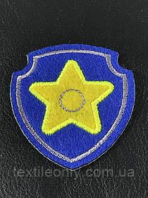 Нашивка  Щенячий патруль эмблема Гонщика Чейза