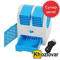 Акционный мини кондиционер-вентилятор Jing Yu Mini Fan