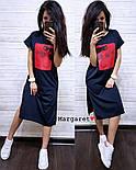 Стильне жіноче пряме сукня з розрізами і нашивкою (4 кольори), фото 4