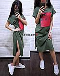Стильне жіноче пряме сукня з розрізами і нашивкою (4 кольори), фото 5