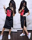 Стильне жіноче пряме сукня з розрізами і нашивкою (4 кольори), фото 7