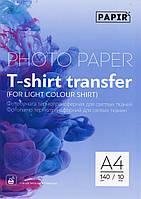 Термотрансферная бумага на светлую ткань 10 листов