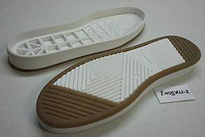 Подошва для обуви  Емоджи 2 беж-белая р.36-41, фото 3