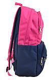 Рюкзак молодежный OX 355, 45.5*29.5*13.5, роз.-синий, фото 2