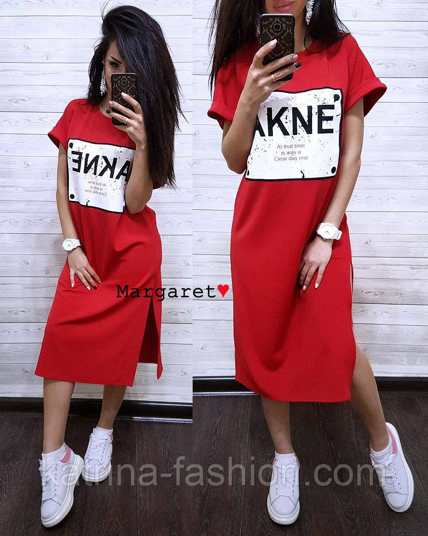 Женское стильное прямое платье с разрезами и нашивкой (6 цветов)