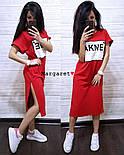 Женское стильное прямое платье с разрезами и нашивкой (6 цветов), фото 2