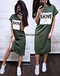 Женское стильное прямое платье с разрезами и нашивкой (6 цветов), фото 5