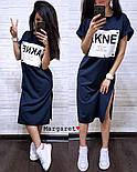 Женское стильное прямое платье с разрезами и нашивкой (6 цветов), фото 7