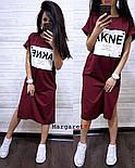 Женское стильное прямое платье с разрезами и нашивкой (6 цветов), фото 8