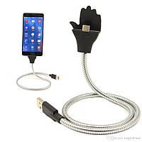 Металлический гибкий кабель для зарядки + держатель для телефона в виде руки (Android/IOS), фото 1