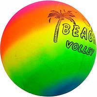 Мяч Пляж цветной