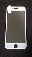 Захисне скло iPhone 7, колір - white