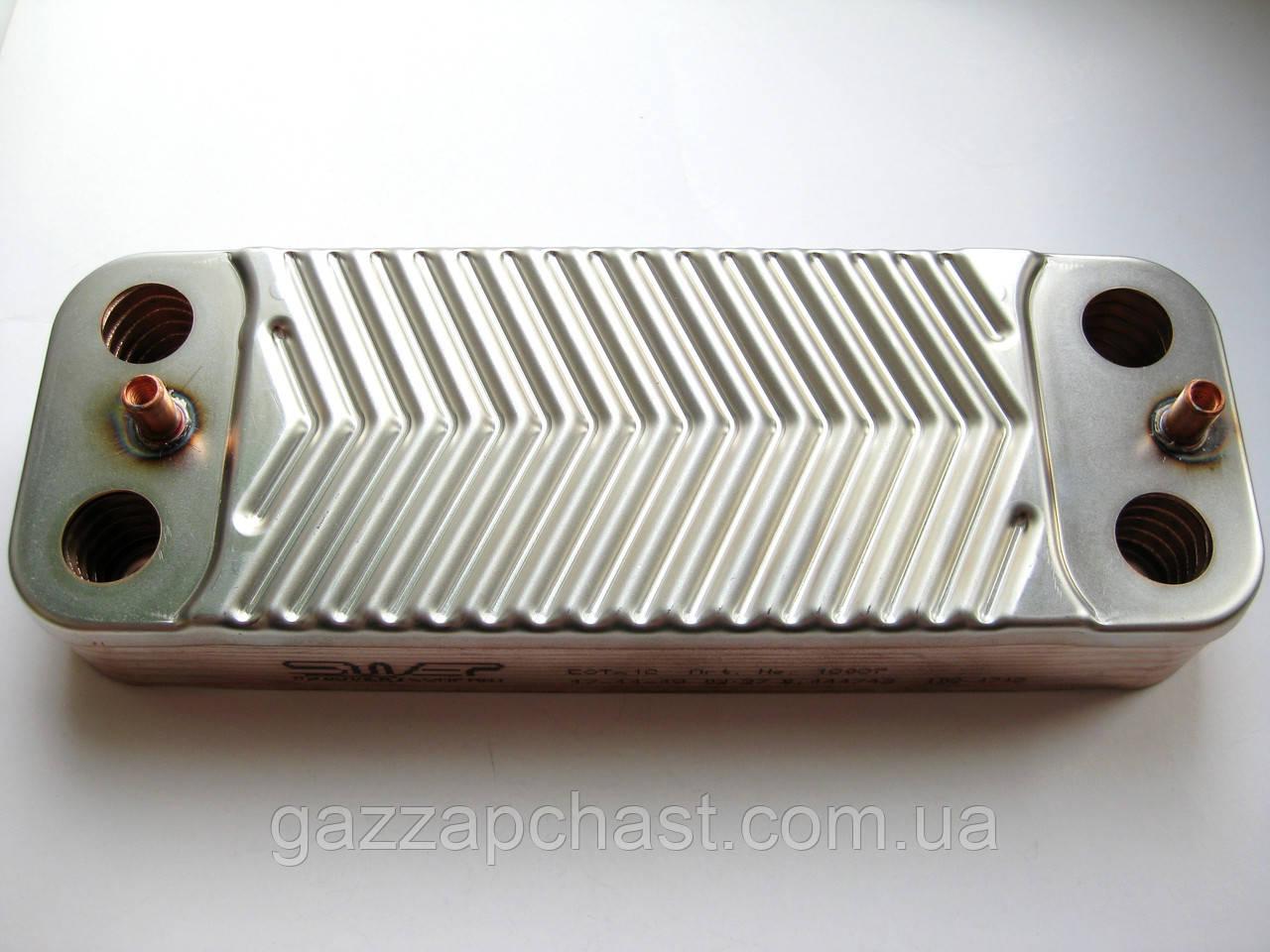 Теплообменник пластинчатый Saunier Duval Themaclassic, Combitek, Semia, Isotwin, Themacondens (S1005800)