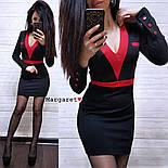 Женское стильное силуэтное платье (5 цветов), фото 2
