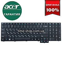 Клавиатура для ноутбука ACER TM: 5360, 5760, 6595, 7750, 8573