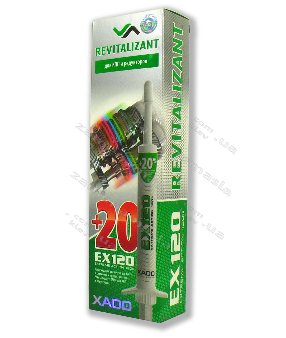 Хадо - ревитализант EX120 для КПП и редукторов