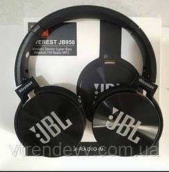 Беспроводные наушники JBL JB-950 BT Wireless Bluetooth