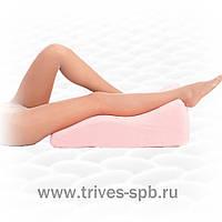 Подушка ортопедическая под ноги