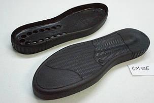 Подошва для обуви СМ136 черная р.40-45, фото 2