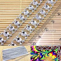 (10 ярдов) Декоративная тесьма с имитацией страз, пластик (ширина 9мм) ≈9метров, серебро