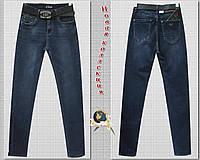 Модные женские джинсы баталы зауженные с высокой посадкой евробайка