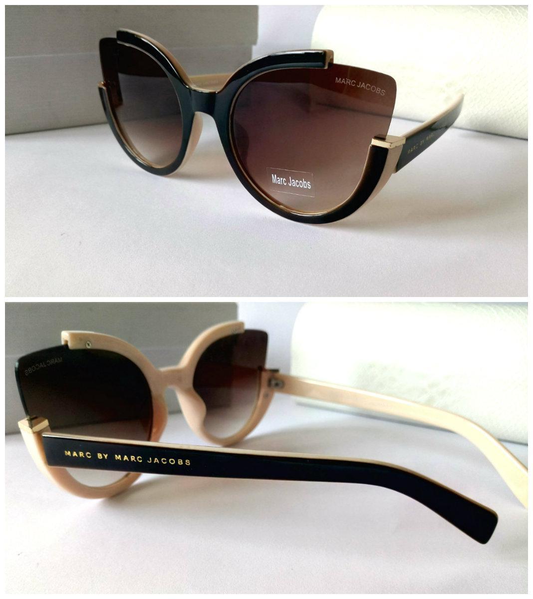 d36537b5256d Женские солнцезащитные очки Marc Jacobs коричневые - интернет-магазин