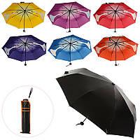 Зонтик MK 1646, длина55см, диаметр100см, спица 54см, механич, ткань, чехол