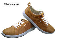 Кроссовки рыжие натуральная перфорированная кожа на шнуровке (NP-4), фото 1