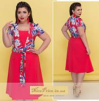 bb4f1ea2453 Цветочный узор кружево в категории платья женские в Украине ...