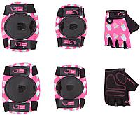 Захист для дітей Green Cycle IceCream Pink коліна, локті, рукавиц, рожеві
