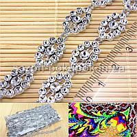 (10 ярдов) Декоративная тесьма с имитацией страз, пластик (ширина 10мм) ≈9метров, серебро