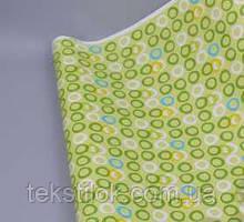 Папір для пакування подарунків 10 м Зелені кола