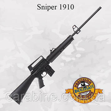Винтовка пневматическая Beeman Sniper 1910 (Биман Снайпер)