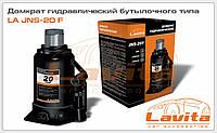 """Домкрат  гидравлический бутылочного типа 16т (JNS-16) """"LAVITA"""""""