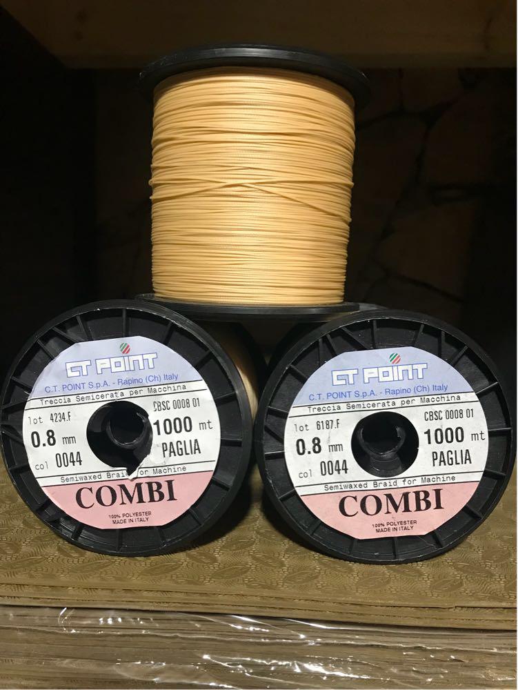 Нить вощённая 0,8mm , Italy COMBI цвет бежевый