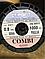 Нить вощённая 0,8mm , Italy COMBI цвет бежевый, фото 2