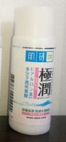 Гиалуроновая кислота HADA LABO, Увлажняющее молочко для лица с тремя типами гиалуроновой кислоты 30 мл.Япония