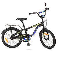 Велосипед 20'' Profi SPACE (T20152,T20151 ), фото 1