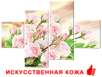 """Модульная картина на искусственной коже """"Нежно-розовые розы"""" 166*114см"""